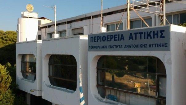 Vaccination Center East Attica w Pallini w Atenach. Szczepionka przeciwko żółtej febrze.