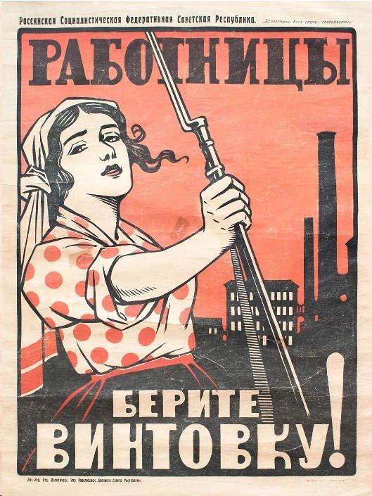 Robotnicy bierzcie karabiny - Płeć i bolszewicy