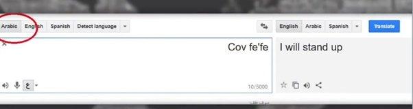 covfefe w tłumaczu google