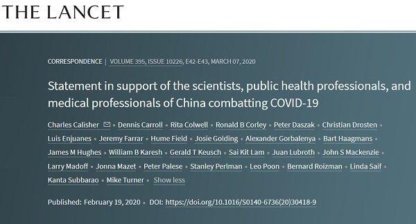 Oświadczenie popierające naukowców, pracowników służby zdrowia i lekarzy w Chinach walczących z COVID-19